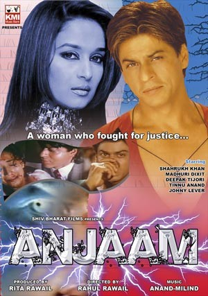 anjaam kmi music bank your bollywood specilist