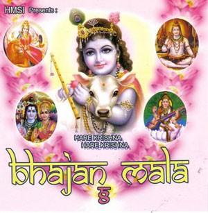 Bhajan mala vol 8