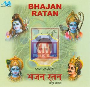 Bhajan RatanTulsi