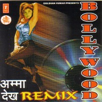 Bollywood Remix