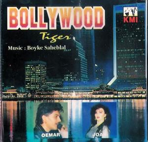 Bollywood Tiger
