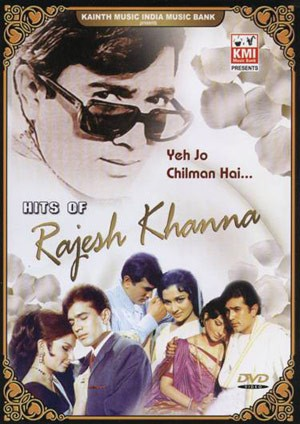 Hits of Radjesh Khanna