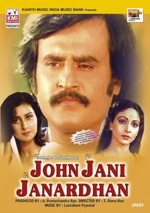 John Hani Janardhan