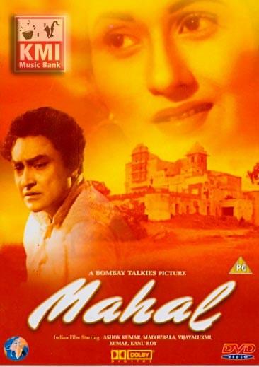 Mahal - dvd