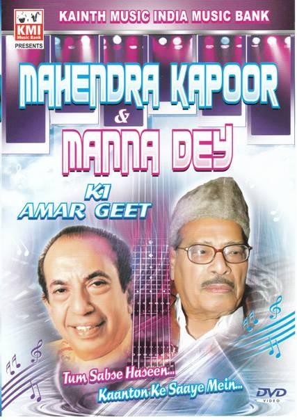 Mahendra Kapoor And Manna Dey songs