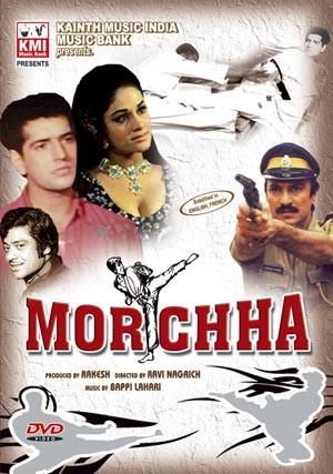 Morchcha