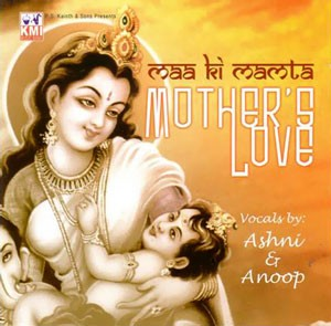 Mother&#39s love