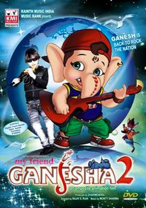My friend Ganesha 2