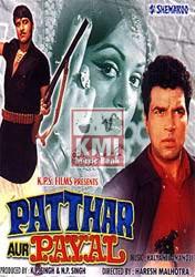 Pathar payal