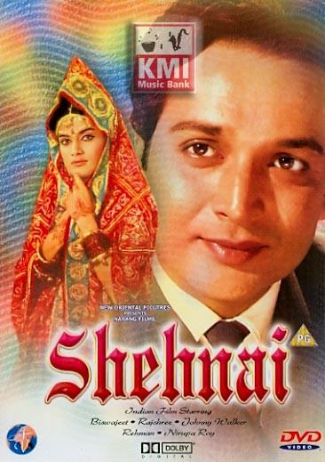 Shehnai - dvd