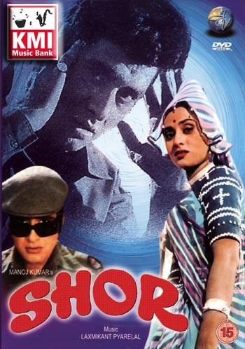 Shor - dvd