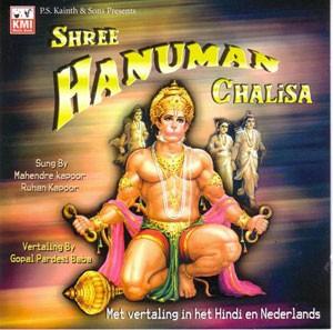 Hanuman Chalisa - Nederlands