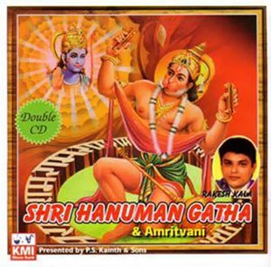 Hanuman Gatha vol 1 + 2