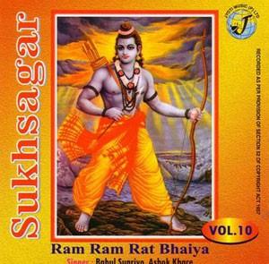 sukh Sagar vol 10