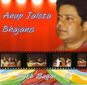 sukh Sagar vol 8