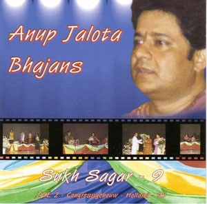 sukh Sagar vol 9