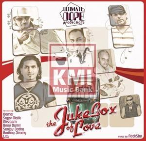 The Juke Box