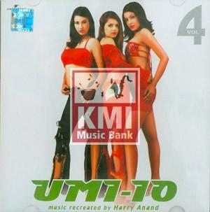 Umi vol 4