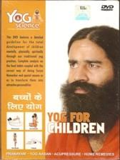 New Yoga DVD for Children