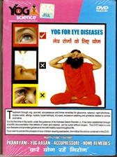 Yoga DVD for Eye Problems