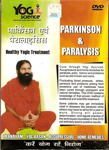 New Yoga for Parkinson & Paralysis DVD