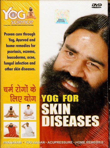 New Yoga for Skin Diseases DVD