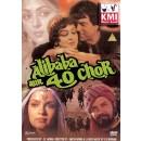 Alobaba aur 40 chor - dvd