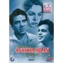 Anokha milan - dvd