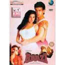 Baazi - dvd