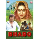 Bhabo