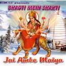 Bhakti mein shakti vol 1