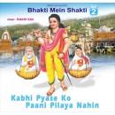 Bhakti mein shakti vol 2