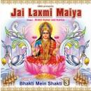 Bhakti mein shakti vol 3