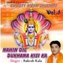 Bhakti mein shakti vol 4
