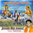 Bhakti mein shakti vol 5