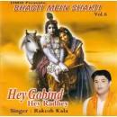 Bhakti mein shakti vol 6