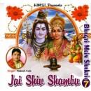 Bhakti mein shakti vol 7