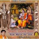 Bhakti mein shakti vol 8
