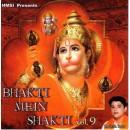Bhakti mein shakti vol 9