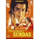 Chintamanee Surdas