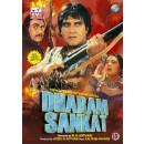 Dharam Sankat