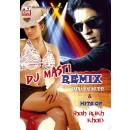 DJ Masti Remix