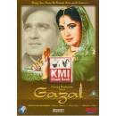 Gazal film dvd