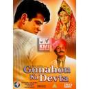 Gunahon ka devta - dvd