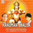 Hanuman chalisa - Mahendra kapoor