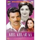 Khel Khiladi Ka