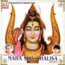 MahaShiv  chalisa - mahendra kapoor