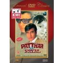Pathar aur payal - dvd