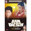 Ram tera desh