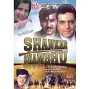 Shankar shambu